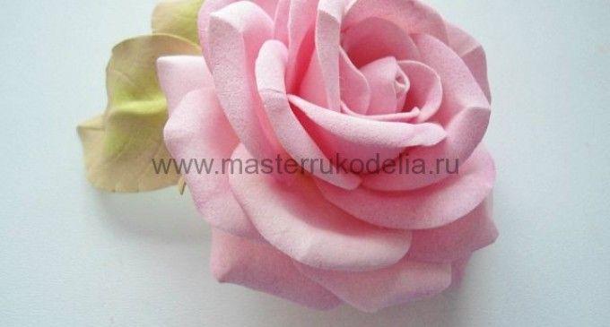 Роза из фоамирана , мастер-класс