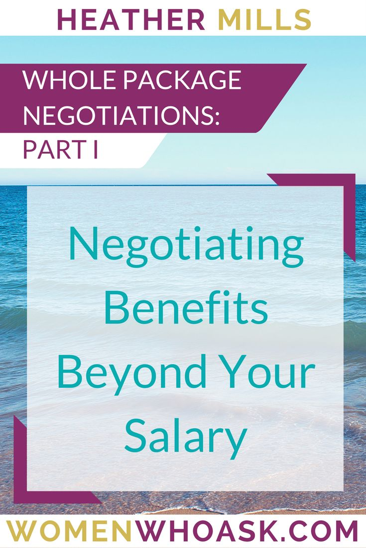 What do you do when you want more money but your employer can't raise your pay? Have you thought to negotiate more than just your salary with your employer? Do you know what to ask for? Remember women who ask get what they want! Click through for help on negotiating beyond your salary.  - Heather Mills  www.womenwhoask.com