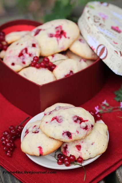 Печенье с красной смородиной, коньяком и ванилью. Can use chocolate chips