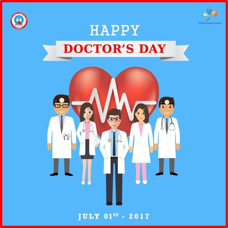 Happy Doctors Day - 2017 A mechanic once asked a doctor, 'You also fix things and I also fix things how come people appreciate and pay you more than me?! We both after all do same things'. Doctor replied, 'Yes we do similar things, but there is a difference!' Doctor asked 'Have you ever tried fixing a car engine when the car is running?', a quick reply came from the mechanic as 'How in the world we can fix an engine when the car is running?!!'. Doctor said 'That is the diffirence between you…