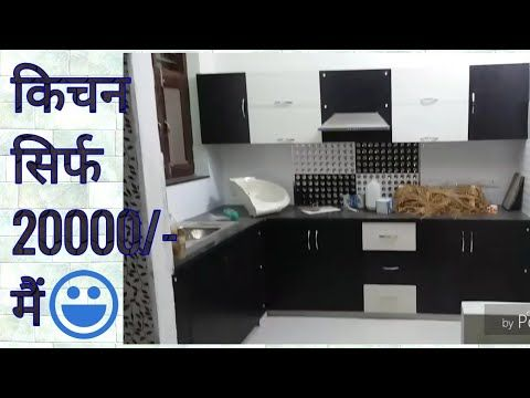 15000 Rs Open Kitchen Sliding Door Online Amazing Feature In Hisar Haryana India Kitchen Design Small Online Kitchen Design Kitchen Remodel Pictures