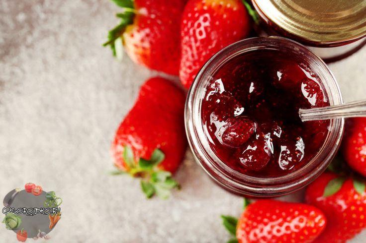Как заготовить варенье из клубники с целыми ягодами на зиму? Есть одна маленькая хитрость, читайте статью полностью, чтобы приготовить самое вкусное клубничное варенье
