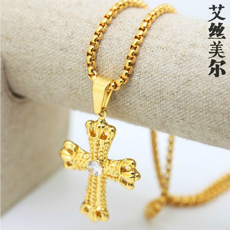 Gold chains 113 pinterest 18k gold plated aaa cz diamond cross pendant mozeypictures Image collections