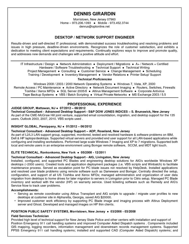 resume example sle sampleresumewriting computer technician samples visualcv database
