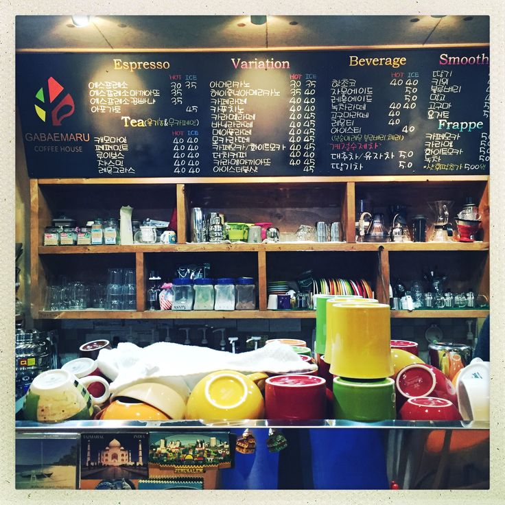 Gabae Maru - Mollakorea  A cozy little Pyeongtaek coffee shop that turns out quality drinks and beans.