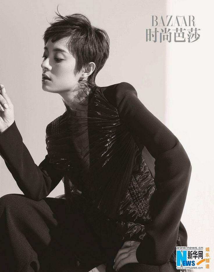 Sun Li covers 'Bazaar' magazine | China Entertainment News