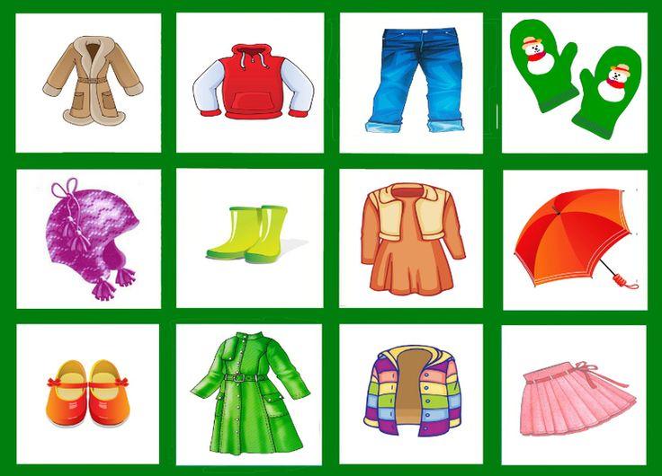Картинки для детей одежда по цветами