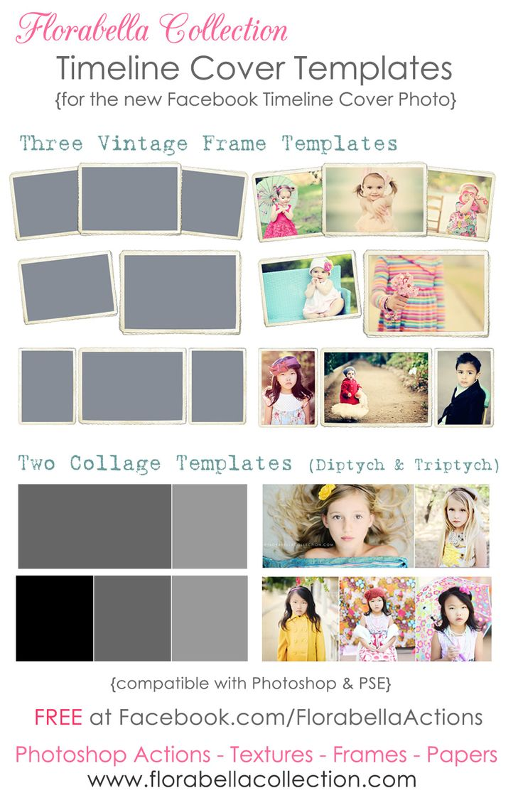 Free facebook timeline cover templates vintage frames for Free photoshop templates