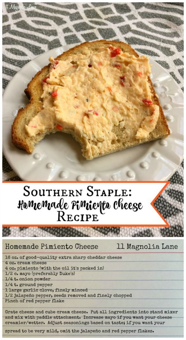 The best homemade pimiento (not pimento) cheese recipe--a Southern staple!  This is a great appetizer, lunch, or put a dollop on top of your hamburger...SO good!  | 11 Magnolia Lane