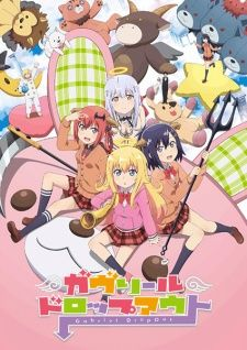 Gabriel DropOut. Genres: Comedy, Supernatural, School. Plot: Chief Angel has come to Earth! However, she became so used to the life on Earth that she skips school and keeps playing online games, thus into self-destruction. It's a school comedy that Gabriel turns into a lazy angel!