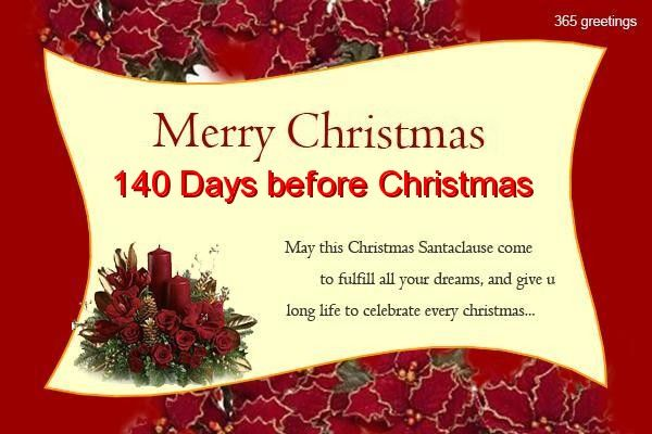 Short Christmas Messages and Greetings | Christmas Celebrations