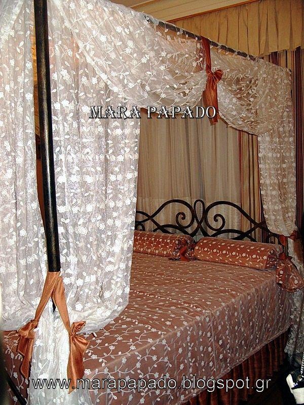 www.marapapado.blogspot.gr