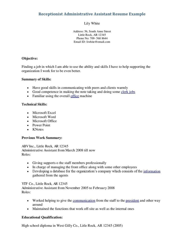 27++ Front desk resume sample Examples