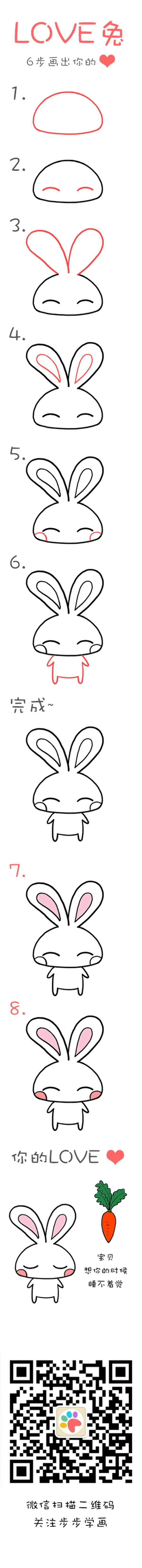Learn how to draw the LOVE rabbit