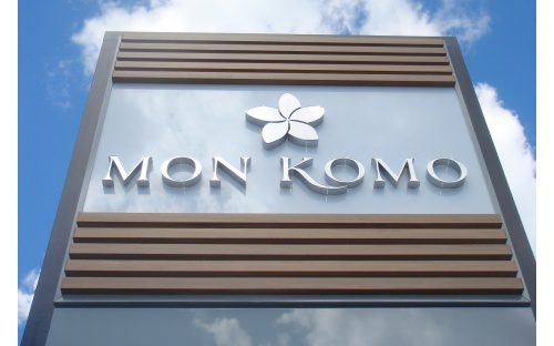 3D Fabicated acrylic logo by Kawana Signs Australia for Mono Komo apartments - www.monkomoliving.com.au