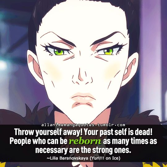 The source of Anime quotes & Manga quotes                                                                                                                                                                                 More
