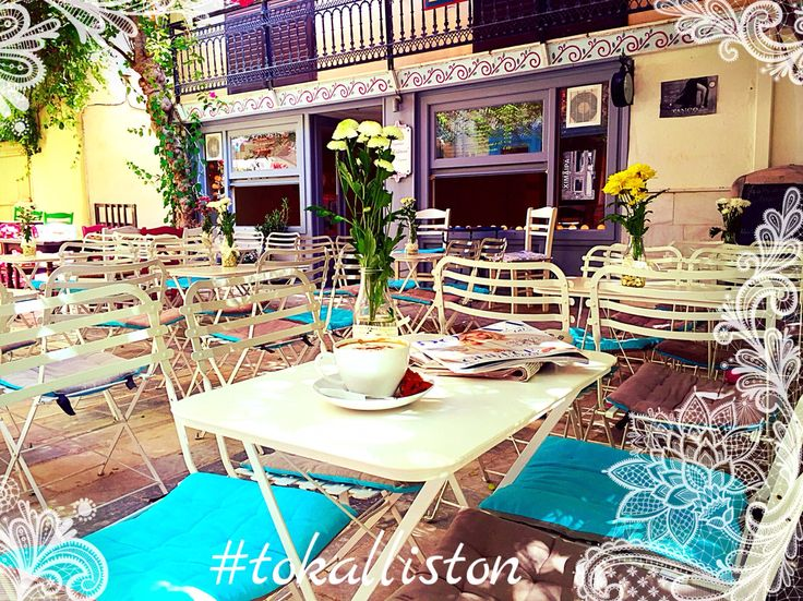Sunny, peaceful Sunday morning in a Greek island!!!! Syros island!!! Καλημερα απο το Καφενείο το Κάλλιστον!!!!!!