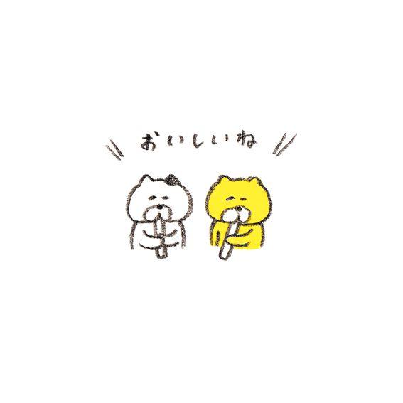 イラスト おしゃれまとめの人気アイデア Pinterest Megumi くま