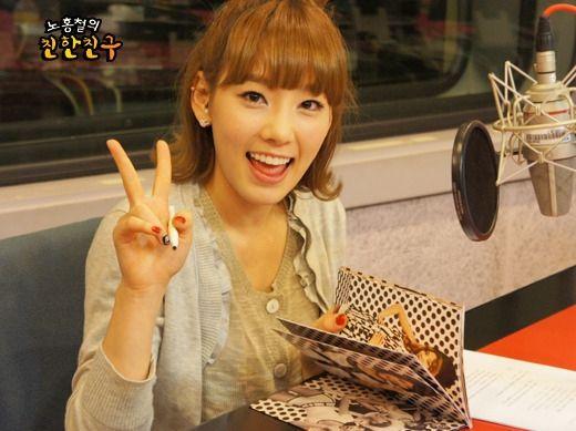 Taeyeon (SNSD) gửi lời chào tạm biệt chương trình Chin Chin Radio http://www.yan.vn/taeyeon-snsd-gui-loi-chao-tam-biet-chuong-trinh-chin-chin-radio-14168.html #yan #yantv #yannews #news #star #taeyeon #girl #snsd #s9 #sone #chinchin #radio #kpop #singer #korean #idol #beautiful
