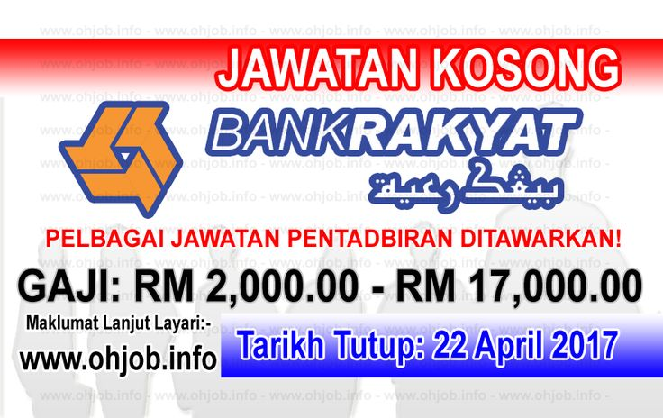 Jawatan Kosong Bank Rakyat (22 April 2017)   Kerja Kosong Bank Rakyat April 2017  Permohonan adalah dipelawa kepada warganegara Malaysia bagi mengisi kekosongan jawatan di Bank Rakyat April 2017 seperti berikut:- 1. Executive Early Care Unit 2. Senior Executive Business Development / Support 3. Executive System Support 4. Dealer Government Papers / Corporate IDS Investment Unit 5. Dealer Money Market 6. Vice President Finance & Reporting 7. Compliance Officer (Business Banking) 8. Senior…
