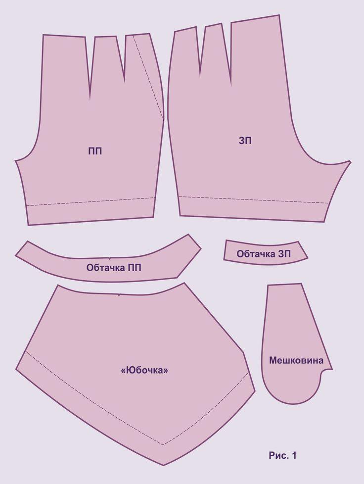выкройка шортов плюс юбка 42-48 1