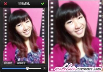 美图秀秀 Mei Tu Xiu Xiu App Blur Effect