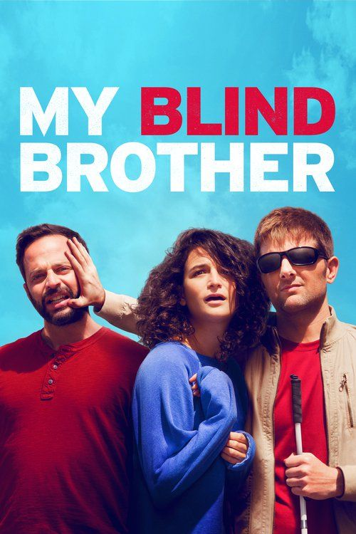 My Blind Brother #filmi