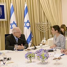 Ayelet Shaked - Wikipedia, the free encyclopedia