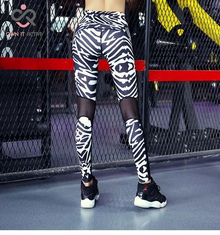 New Sports Zebra Print Mesh Leggings