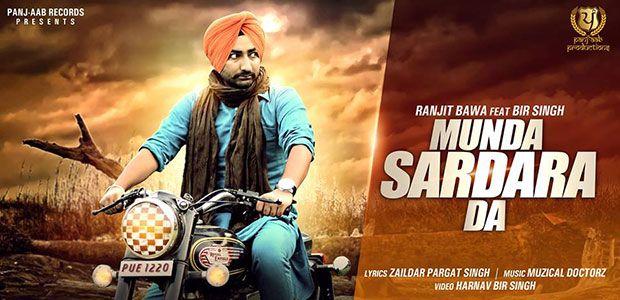 Munda Sardara Da Official Full Video Song Ranjit Bawa