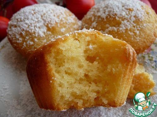 """Кексы """"Солнечные"""" - кулинарный рецепт"""