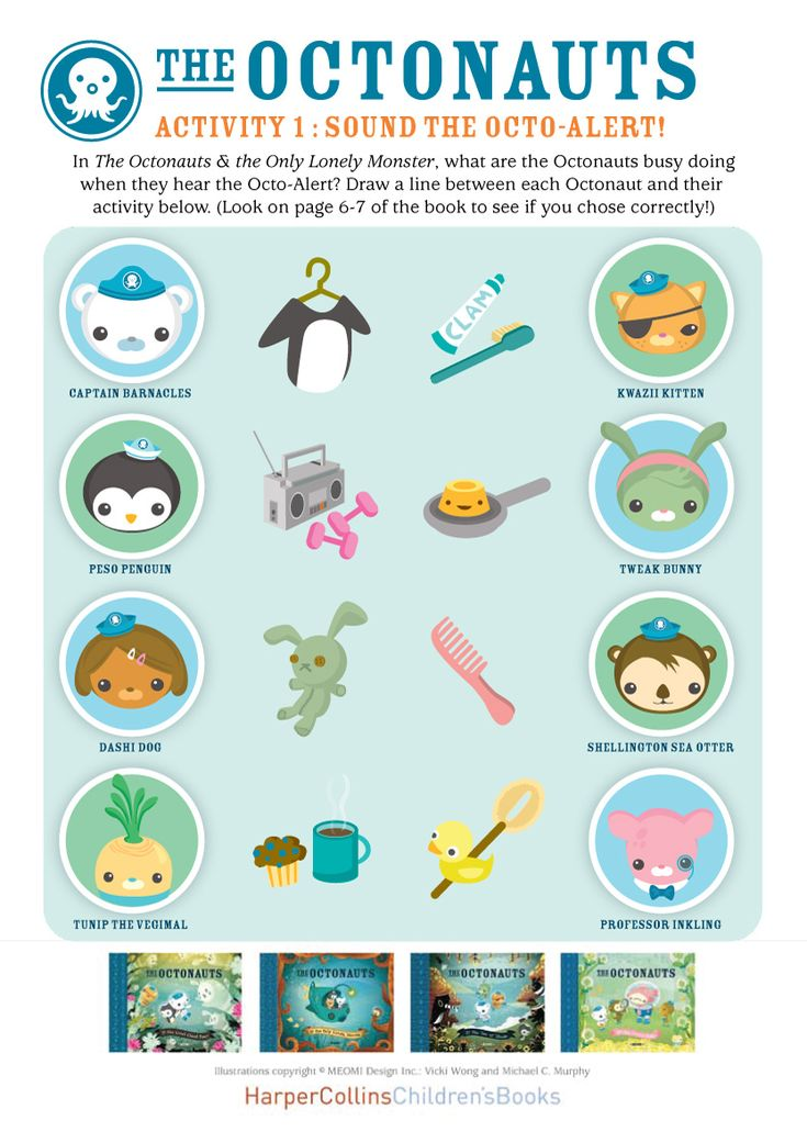 Octonauts Activity Sheet To Go With The Only Lonely Monster