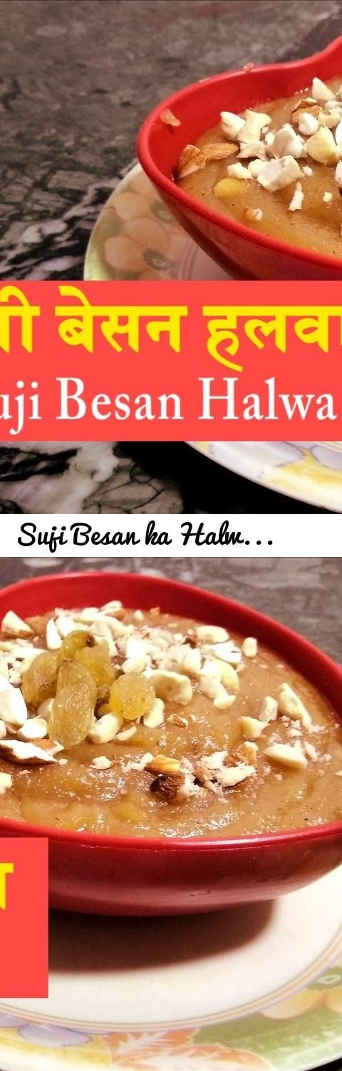 Best 25 indian recipes in hindi ideas on pinterest cooking suji besan ka halwa recipe in hindi so delicious dessert cooking dil se tags suji besan halwa suji halwa recipe in hindi halwa recipe in hindi forumfinder Gallery