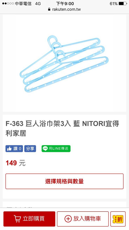 Nitori おしゃれまとめの人気アイデア Pinterest Pemoko