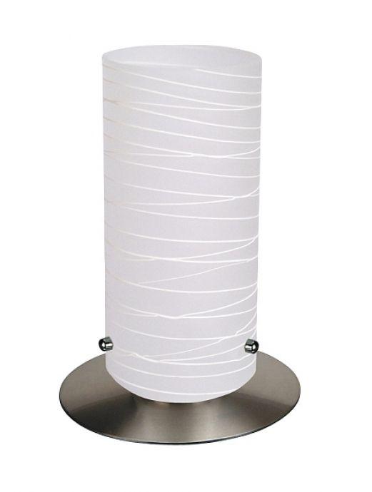 Veioza AUREL 6339 cilindrica,  marca RabaLux