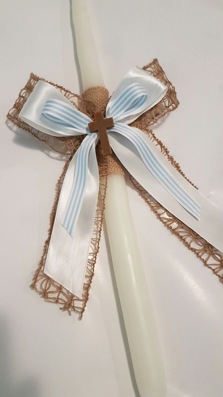 Christening/Palm Sunday/Orthodox Candle