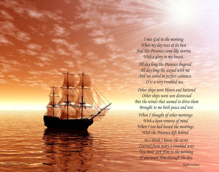 17 Best Images About Sailing Quotes On Pinterest: Beautiful Bible Poems