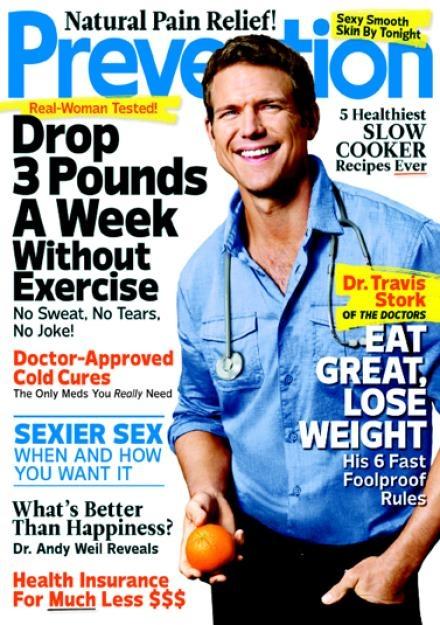 Oxygen magazine coupons