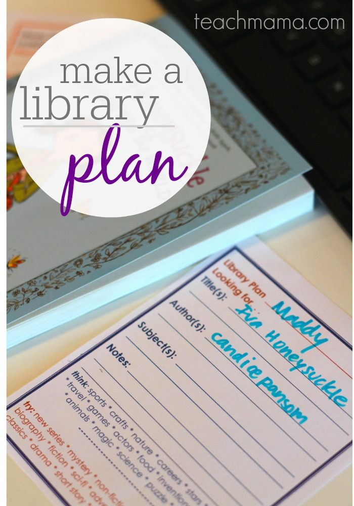 create a library plan: make the most of a trip to the library   teachmama.com