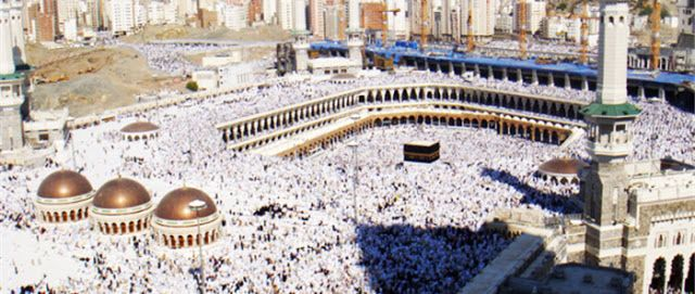 Cheap Umrah Packages 2017