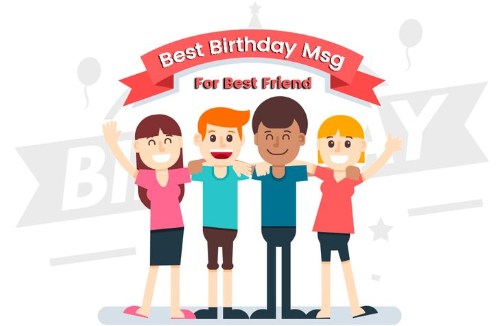 25 Best Birthday Msg For Best Friend – ( Him or Her )