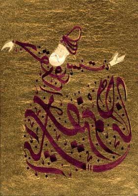~Sufi calligraphy~