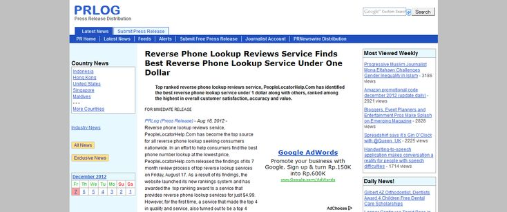 Finally I found a reverse phone lookup search costing under 1 dollar with great ratings and feedback >> reverse phone lookup --> www.prlog.org/11953216-reverse-phone-lookup-reviews-service-finds-best-reverse-phone-lookup-service-under-one-dollar.html