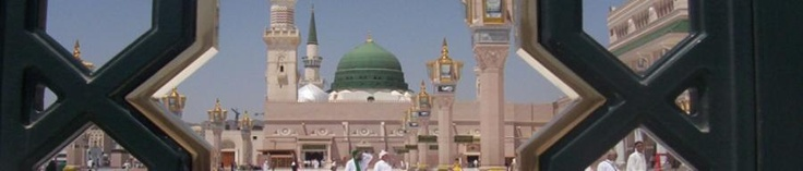 Ramadan Umrah Packages - www.marhabatours.co.uk/ramadan-umrah-packages-2013-uk.html