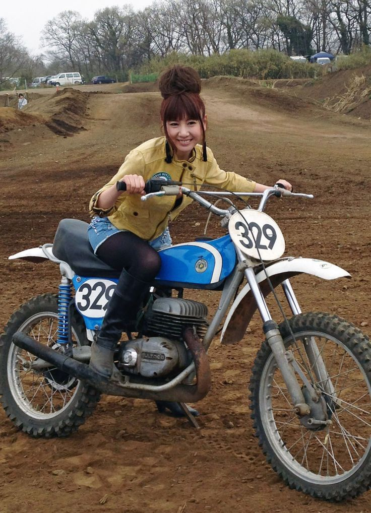 Dirtbike: http://goarticles.com/article/A-Short-Guide-To-Motocross-Racing-For-Beginners/7585395/
