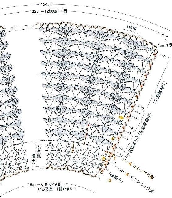 CROCHET - Chales A Crochet ..... sin nombre ....solo grafico encontrado en internet 807dd4c357833d43d5e7e6c8436285e6