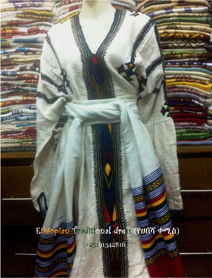 gonder ethiopia traditional dresses