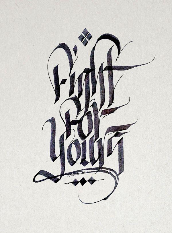 Calligraphy work