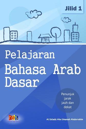 2 buku bahasa arab dasar untuk anak islam terjemah durusullughah herbamart