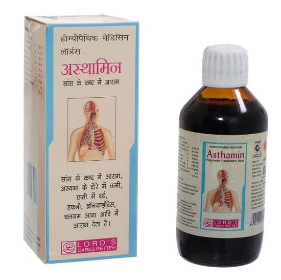 http://www.lordshomoeopathic.com/asthamin.html